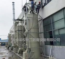 YQ-II型聚丙烯洗涤塔