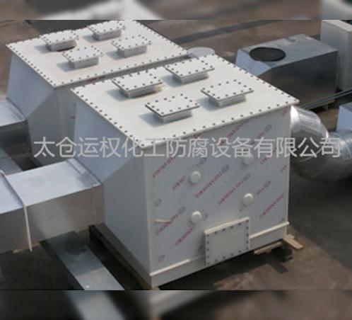 聚丙烯活性炭吸附塔