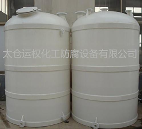 聚丙烯立式贮罐(储罐)