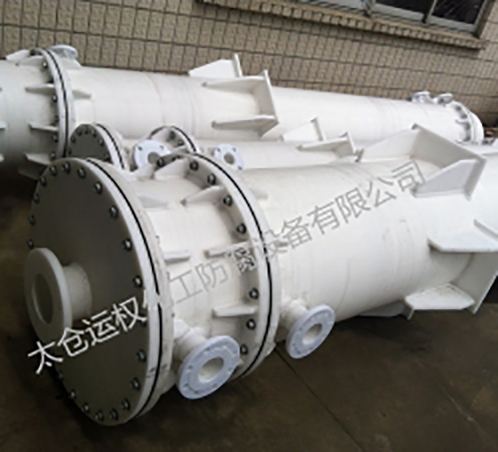 石墨改性聚丙烯列管式降膜式吸收器
