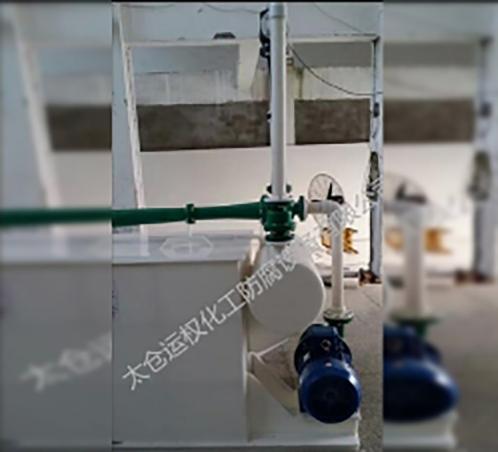 PP卧式 立式汽水串联水真空机组