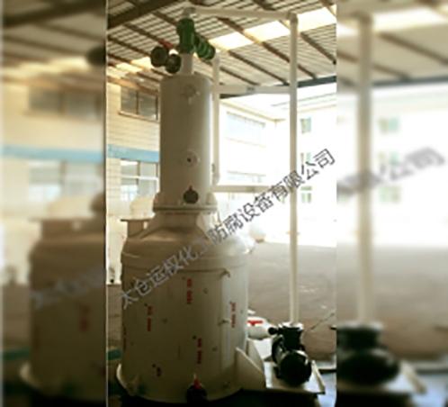 聚丙烯环保型真空机组