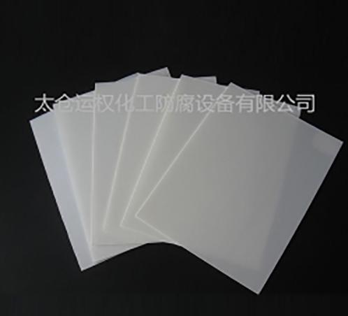 YQ聚丙烯板材