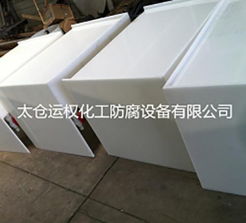 聚丙烯漏水式操作台