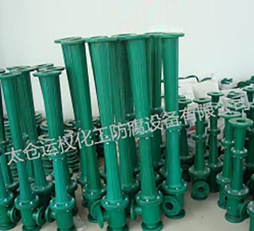 YQ聚丙烯(PP)水喷射真空泵