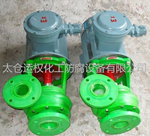 YQ聚丙烯(PP) 聚四氟乙烯 耐腐离心泵