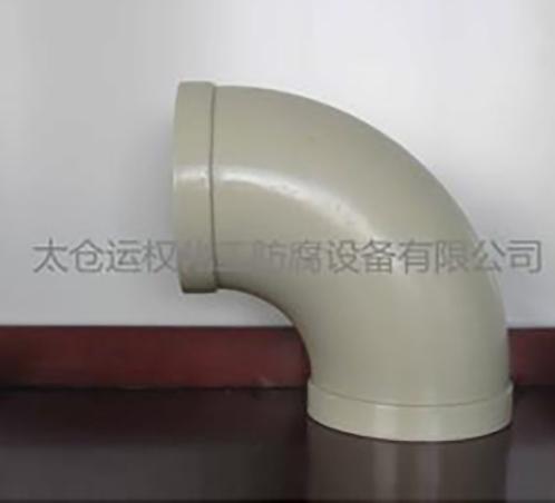 YQ聚丙烯(PP)弯头